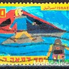 Sellos: ISRAEL Nº 1537, CONCURSO INFANTIL DE DIBUJOS. EL FUTURO, USADO. Lote 227732495