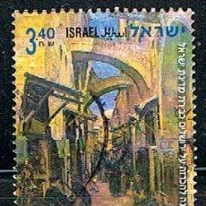 Sellos: ISRAEL Nº 1535, 50 ANIVERSARIO DE LA PROCLAMACIÓN DE JERUSALÉN COMO CAPITAL DEL ESTADO, USADO CON T. Lote 227732705