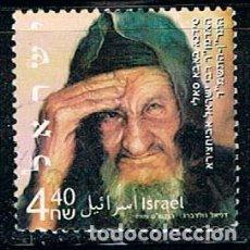 Sellos: ISRAEL Nº 1534, RABINO ISRAEL ABIHSSIRA SIDNA BABA SALI., USADO. Lote 227733690