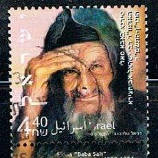 Sellos: ISRAEL Nº 1534, RABINO ISRAEL ABIHSSIRA SIDNA BABA SALI., USADO CON TAB. Lote 227733860