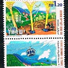 Sellos: ISRAEL Nº 1533, 50 ANIVERSARIO DE LA CREACIÓN DE LA CIUDAD DE KIRYAT SHEMONA, NUEVO *** CON TAB. Lote 227734330