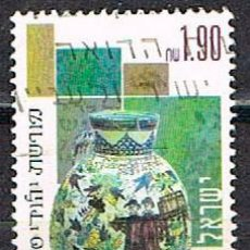 Sellos: ISRAEL Nº 1532, CULTURA JUDIA EN ESLOVAQUIA, CERÁMICA, TRANSPORTE DE UN DIFUNTO, USADO. Lote 227735585