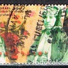 Sellos: ISRAEL Nº 1418, TRAJES TRADICIONALES JUDIOS UTILIZADOS EN OTROS PAISES: EN SALÓNICA, USADO. Lote 228030345