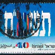 Sellos: ISRAEL Nº 1085. 40º ANIVERSARIO DEL ESTADO DE ISRAEL. USADO. Lote 228037200