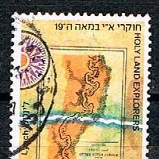 Sellos: ISRAEL Nº 1074, EXPLORADORES DE TIERRA SANTA (WILLIAM FRANCIS LYNCH EN 1848) USADO. Lote 228037845
