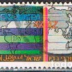 Sellos: ISRAEL Nº 1062, RADIOAFICIONADOS DE ISRAEL, USADO. Lote 228038372