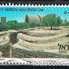 Sellos: ISRAEL Nº 1059, DÍA DEL RECUERDO (GIVAT HA, TAHMOSHET. JERUSALÉN), USADO. Lote 228038575