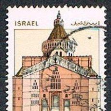 Sellos: ISRAEL Nº 1050, BASÍLICA DE LA ANUNCIACIÓN. NAZARETH., USADO. Lote 228038910