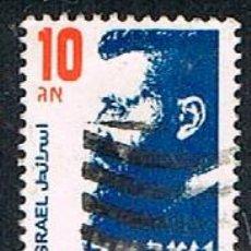 Sellos: ISRAEL Nº 1019, THEODOR ZEEV HERZL. ESCRITOR, PERIODISTA Y FUNDADOR DEL MOVIMIENTO SIONISTA, USADO. Lote 228039755