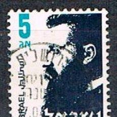 Sellos: ISRAEL Nº 1018, THEODOR ZEEV HERZL. ESCRITOR, PERIODISTA Y FUNDADOR DEL MOVIMIENTO SIONISTA, USADO. Lote 228039948
