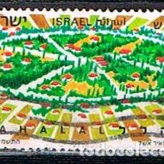 Sellos: ISRAEL Nº 970, ORGANIZACIÓN DE TRABAJADORES EN COPERATIVA MOSHAVIM, USADO. Lote 228040687