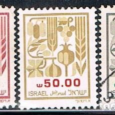 Sellos: ISRAEL Nº 962/4, PRODUCTOS AGRICOLAS, NUEVO *** SERIE COMPLETA. Lote 228040900
