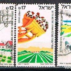 Sellos: ISRAEL Nº 954/6, ASENTAMIENTOS: HA BESOR, SRAVA Y AZZA, USADO SERIE COMPLETA. Lote 228041240