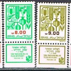 Sellos: ISRAEL Nº 942/5, PRODUCTOS AGRICOLAS, NUEVO ** CON TAB, SERIE COMPLETA. Lote 228041585