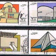 Sellos: ISRAEL Nº 935/8, AÑO NUEVO JUDIO, SINAGOGAS, USADO, SERIE COMPLETA. Lote 228041825