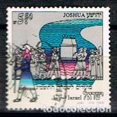 Sellos: ISRAEL Nº 886, AÑO NUEVO JUDIO 5.743 (1982), A TRAVES DEL JORDAN, USADO. Lote 228159955