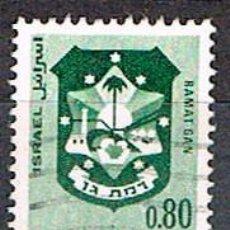 Sellos: ISRAEL Nº 447, ESCUDO DE LA CIUDAD DE RAMAT GAN, USADO. Lote 228171880