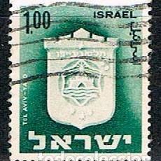 Sellos: ISRAEL Nº 337, ESCUDO DE LA CIUDAD DE TEL AVIV-YAFO, USADO. Lote 228172880