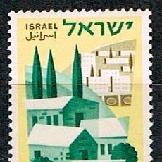 Sellos: ISRAEL Nº 251, 80 ANIVERSARIO DE LA LOCALDAD DE ROSH PINNA, NUEVO ***. Lote 228173730