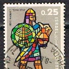 Sellos: ISRAEL Nº 242, AÑO NUEVO JUDIO DE 5722 (1961), JUDAS MACABEO, USADO. Lote 228174155