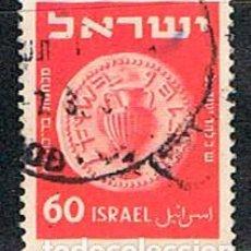 Sellos: ISRAEL Nº 52, MONEDA ANTIGUA), DE LA GUERRA DE LA GUERRA DE BAR KOCHBA. AÑO 132 A 135, USADO. Lote 228175475