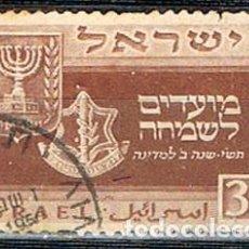 Sellos: ISRAEL Nº 21, AÑO NUEVO JUDÍO. 5.710. INSIGNIA DEL EJERCITO DE TIERRA, USADO. Lote 228175680