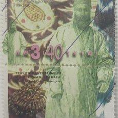 Selos: SELLO ISRAEL, TRADICIONAL COSTUME OF A JEWISH MAN, 3.40 SHEQALIM. Lote 232703255