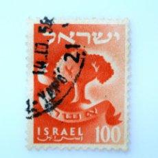 Sellos: SELLO POSTAL ISRAEL 1957, 100 PRUTA, EMBLEMA DE ASHER, USADO. Lote 233823150