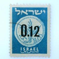Sellos: SELLO POSTAL ISRAEL 1960, 0.12 LIRA, ESTAMPILLA PROVISIONAL,OVERPRINT EN NEGRO, USADO. Lote 233826510