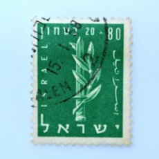 Sellos: SELLO POSTAL ISRAEL 1957, 80 + 20 PRUTA, EMBLEMA DE HAGANAH, USADO. Lote 233829075