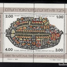 Sellos: ISRAEL HB 17** - AÑO 1978 - TABIR 78, EXPOSICION FILATELICA NACIONAL. Lote 237560760