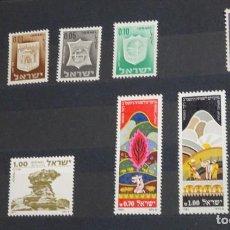 Sellos: LOTE DE 9 SELLOS ISRAEL NUEVOS, VER FOTOS. Lote 240768365