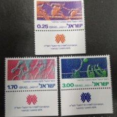 Selos: ISRAEL 1975. ***MNH SERIE COMPLETA HAPOEL GAMES. Lote 242255810