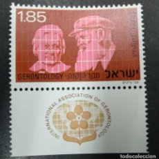 Timbres: ISRAEL 1975. ***MNH SERIE COMPLETA YT:IL 580,. Lote 242268475