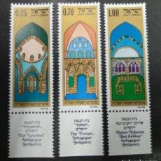 Sellos: ISRAEL 1974. ***MNH SERIE COMPLETA FESTIVAL 1974. Lote 242270625