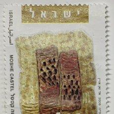 Francobolli: SELLO ISRAEL, MOSHE CASTEL, TABLETS OF THE COVENANT, 4.90 SHEQALIM. Lote 242898490