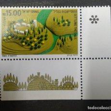Sellos: ISRAEL 1983. ***MNH. MI:IL 923,. Lote 243413245