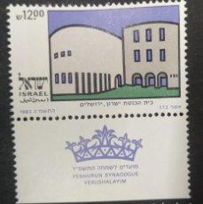 Sellos: ISRAEL 1983. ***MNH. MI:IL 937,. Lote 243414035