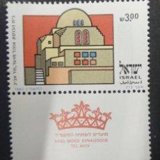 Sellos: ISRAEL 1983. ***MNH. MI:IL 936,. Lote 243414870