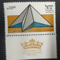 Sellos: ISRAEL 1983. ***MNH. MI:IL 939,. Lote 243415510