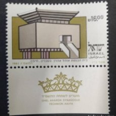 Sellos: ISRAEL 1983. ***MNH. : MI:IL 938,. Lote 243416915