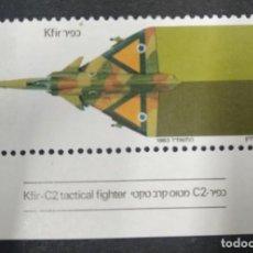 Sellos: ISRAEL 1983. ***MNH.. Lote 243417780