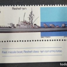 Sellos: ISRAEL 1983. ***MNH.. Lote 243423705