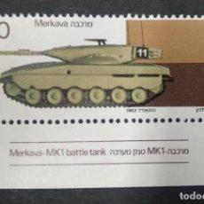 Sellos: ISRAEL 1983. ***MNH.. Lote 243424395