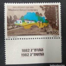 Sellos: ISRAEL 1982. ***MNH.. Lote 243425535