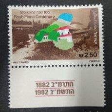 Sellos: ISRAEL 1982. ***MNH.. Lote 243425755