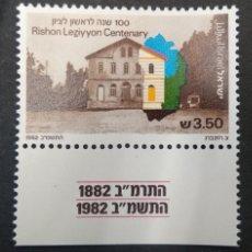 Sellos: ISRAEL 1982. ***MNH.. Lote 243426490