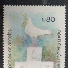 Sellos: ISRAEL 1984. ***MNH.. Lote 243430910