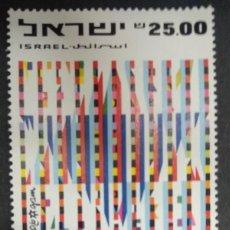 Sellos: ISRAEL 1983. ***MNH.. Lote 243431990