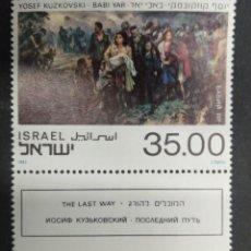 Sellos: ISRAEL 1983. ***MNH.. Lote 243433500